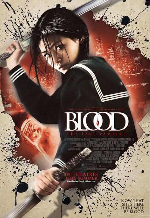 the 2007 new vampire movies vampire films